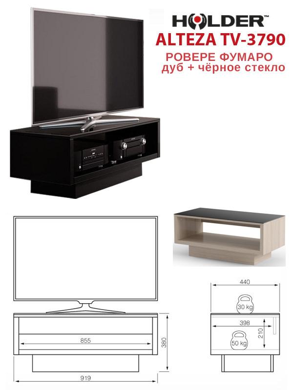 тумба для телевизора Alteza Tv 3790 дуб купить по цене 180 руб в минске