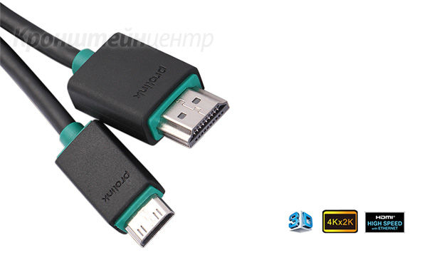 hdmi prolink PB349-0150-add1