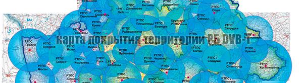 того карта охвата цифрового телевидения в московской области посмотреть Хмельницкой области